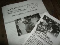 2011_102511・10・250010