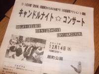 2011_121511・12・14 デ0001