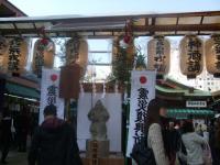 2012_010912・1・9 戎さん0008