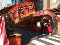 2012_010912・1・9 戎さん0021