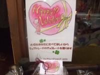 2012_011912・1・19チョコ0018