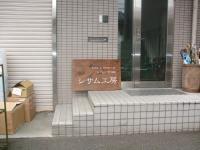 2012_022112・2・7 チョコ0001
