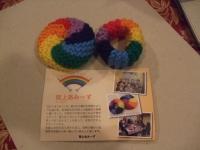 2012_040412・4・④ 支援タワ0004