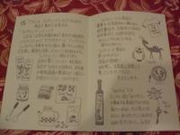2012_041012・4・10 カード0008