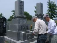 2012_052112・5・20 金沢0004