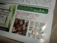2012_070512・7・5 漢方0003