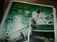 2012_080212・8・1 シサム0003