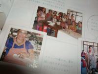 2012_081112・8・11 サラ0001
