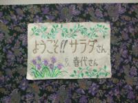 2012_082712・8・25イベント0006