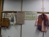 2012_090812・9・8 フェア0001