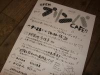 2012_092212・9・22 チャ0002