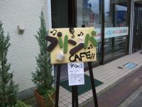 2012_092312・9・23 尼崎0001