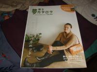 2012_100412・10・4 第30002