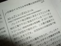 2012_101312・10・13 パ0004