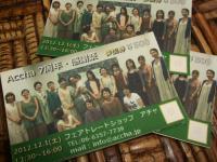 2012_110312・11・3 通信0008