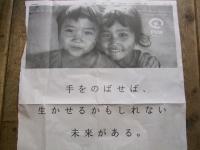 2012_112012・11・20 子0003