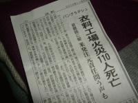2012_112912・11・29 バ0002