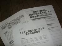 2012_122212・12・22署名0002