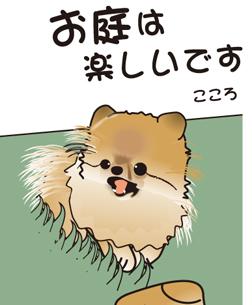 oniwakokoro.jpg
