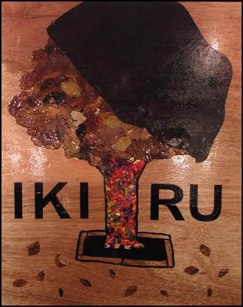 IKIRU.jpg