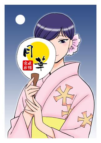 yukata_4c_72.jpg