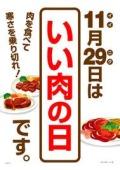 yjimage_20131129190513c35.jpg