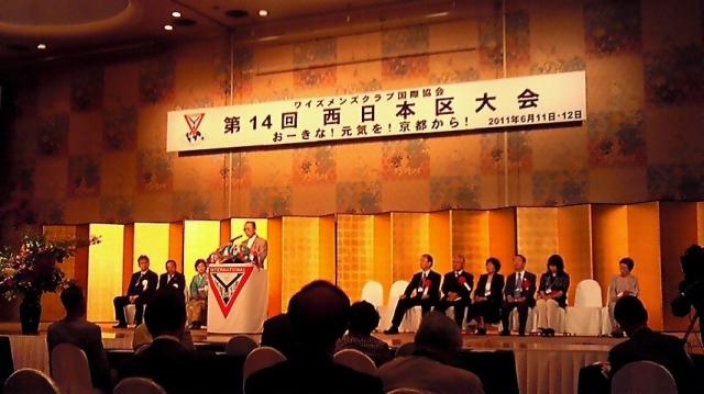 20110611京都1918