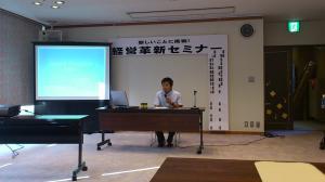 DSC_0414_convert_20111019005734.jpg