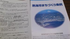 DSC_0422_convert_20111021015729.jpg