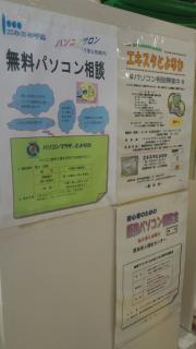 DSC_0442_convert_20111102010242.jpg