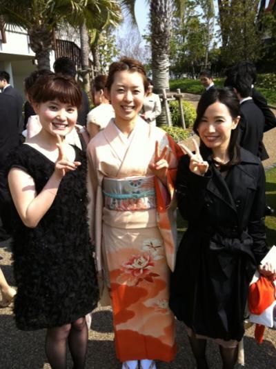 akehims kimono