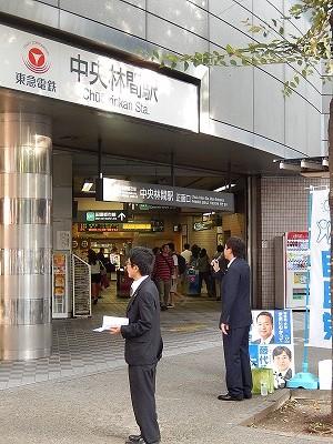 20141010駅頭04