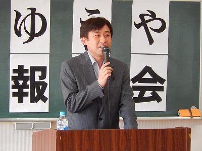 20141018県政報告会02
