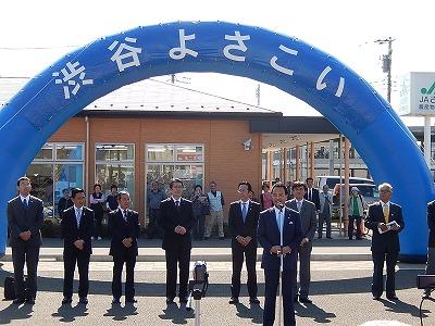 20141019上和田コミセン08