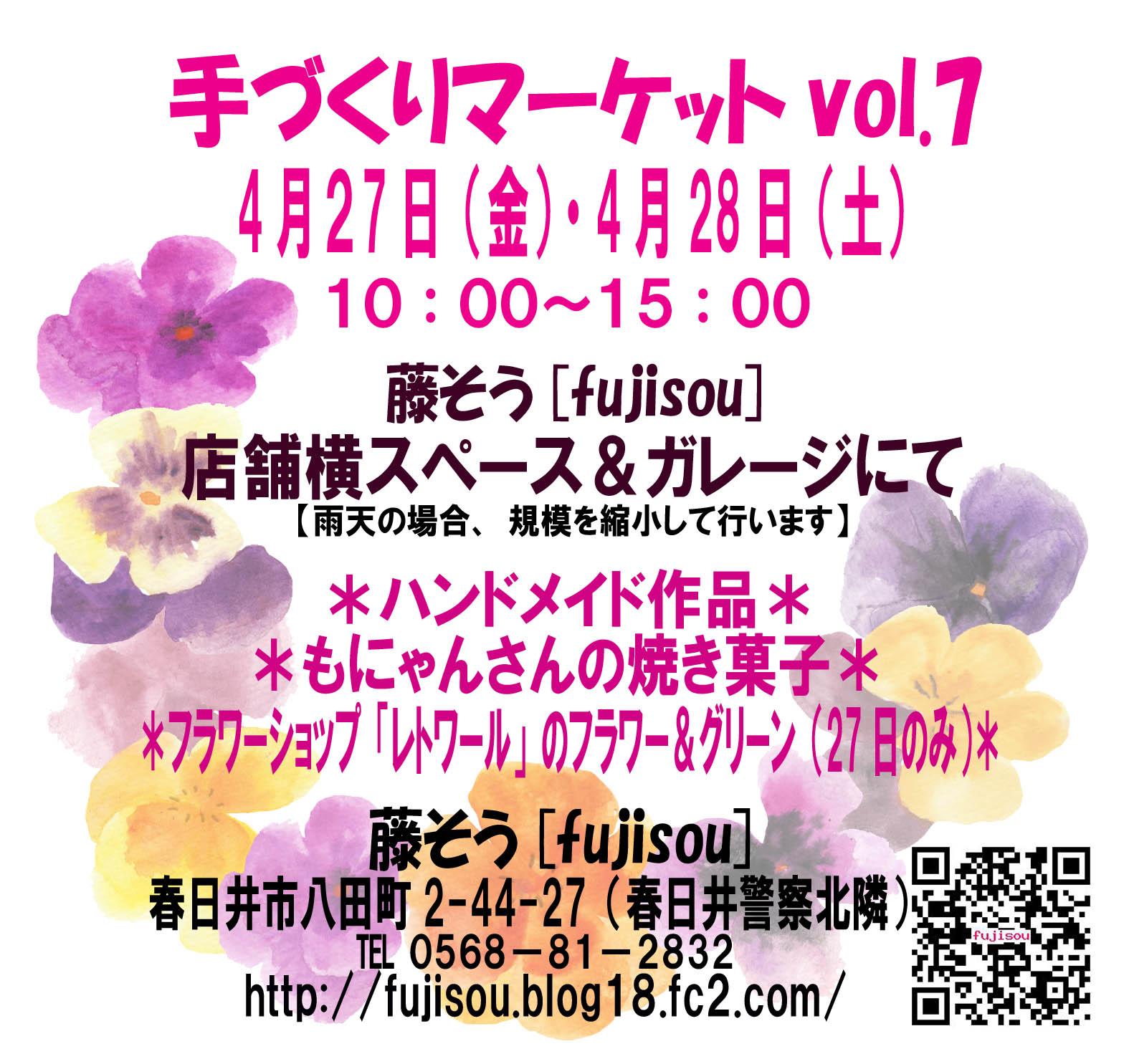 H24.4のコピー