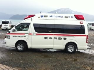 111231救急車