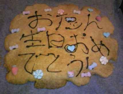 特大クッキー