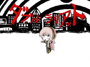hatunemiku (424)