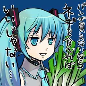 hatunemiku (497)