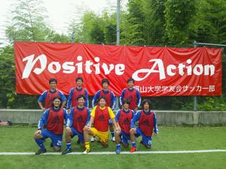 2012 全広島1回戦 vsフジタSC(2012:6:24 sun) 2/3