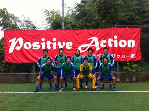 2012 全広島 2回戦 福大vs経大(2012:7:1 sun)2/3