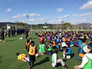 「朝日新聞&サンフレッチェ広島ファミリーサッカースクール」(特別協賛:福山大学)(2013:2:24 日)3/4
