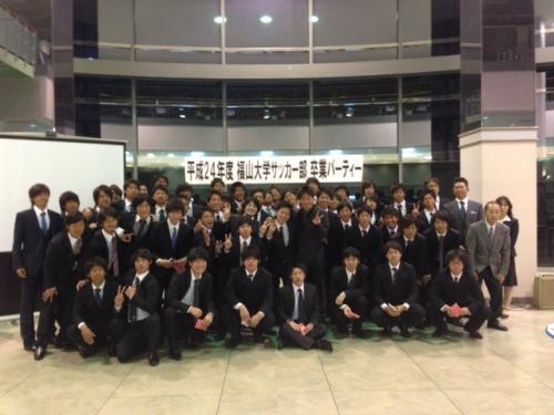 2012年度 卒業パーティー(2013:3:18 月)1/3