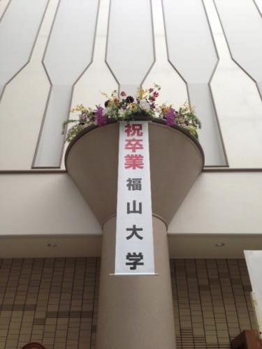 2012年度 卒業パーティー(2013:3:18 月)3/3