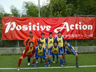 中国L 第13節 IPU(2012:11:4 sun)2/2