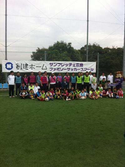 サンフレッチェ広島ファミリーサッカースクール/創建ホームプレゼンツ(2011:11:3 thu)6/6