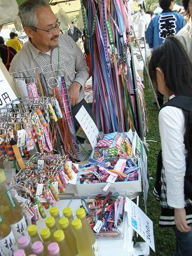 20100429荒川祭り5