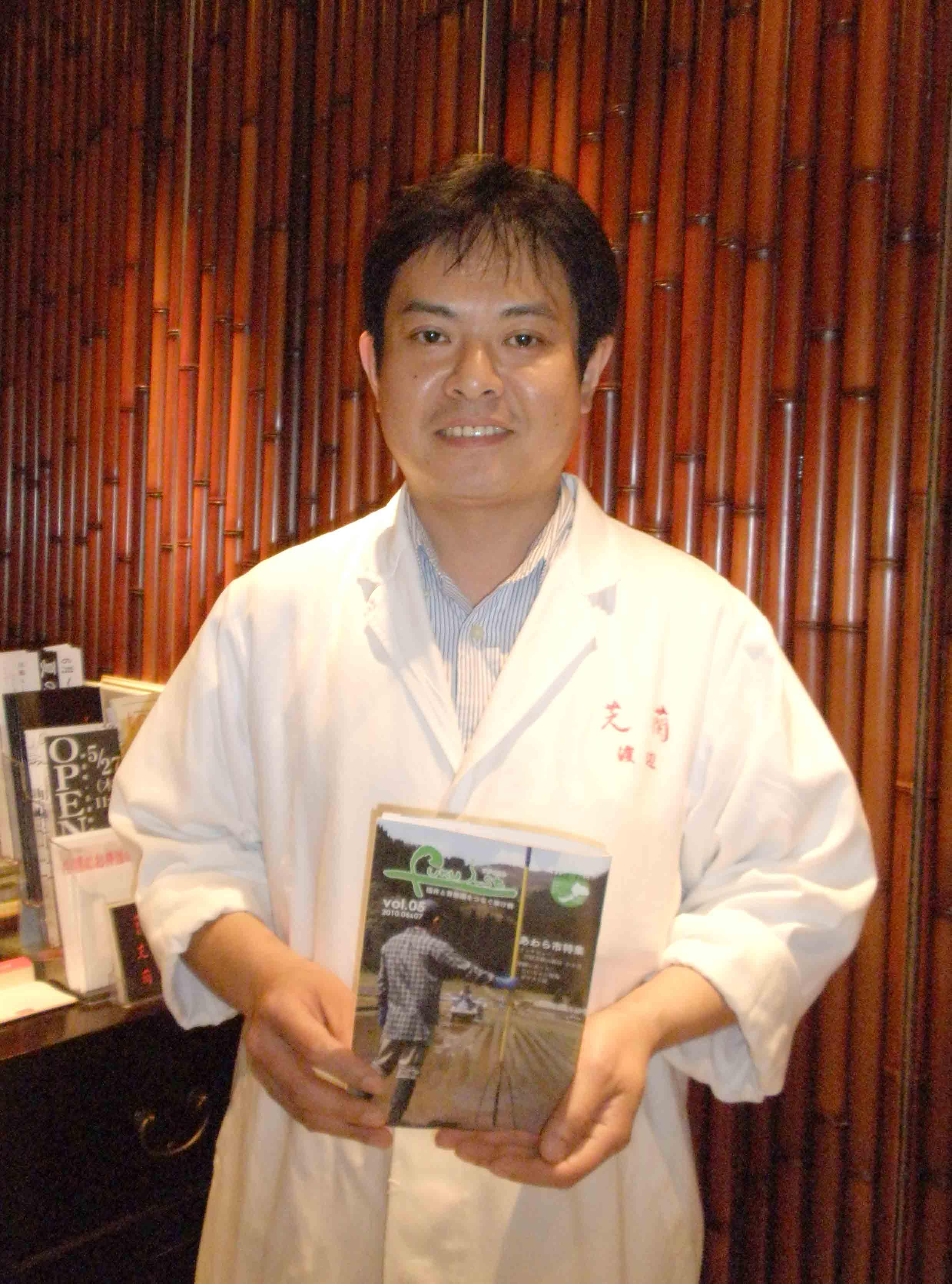 20100905神楽坂芝蘭