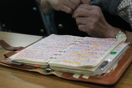 会長の手帳