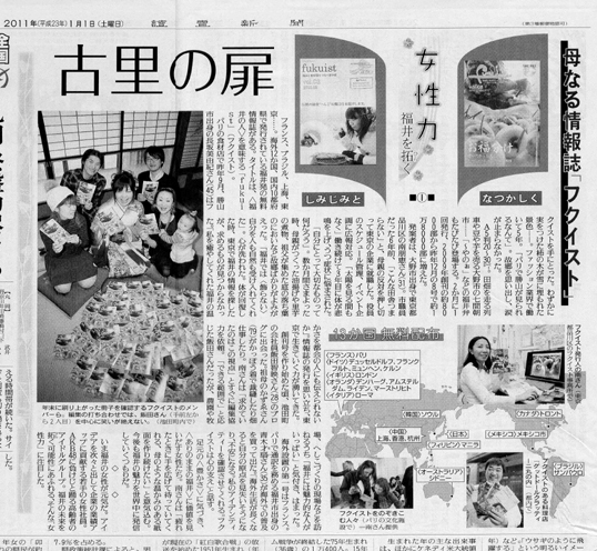 yomiuri_20110101 72